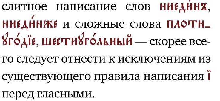 пример 16