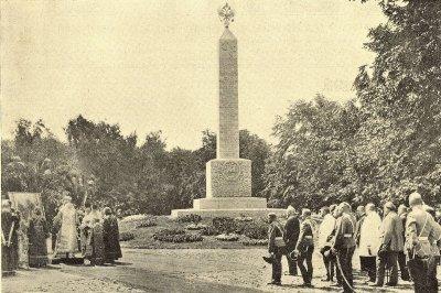 На освящение обелиска в 1914 году в Александровский Сад выносили чудотворную Иверскую икону